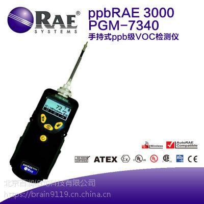 华瑞PGM-7320 VOC气体检测仪