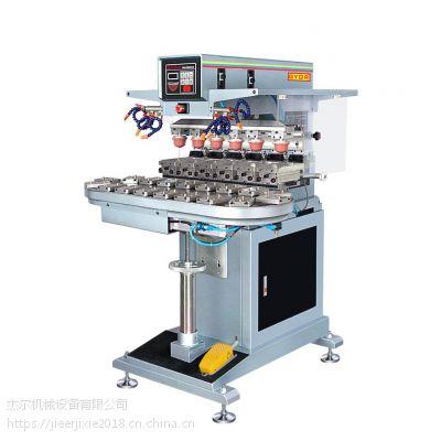 八色转盘移印机 半自动环保移印机 气动多色金属印刷机