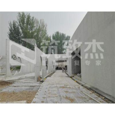 混凝土表面有色差/找北京中冶宝成