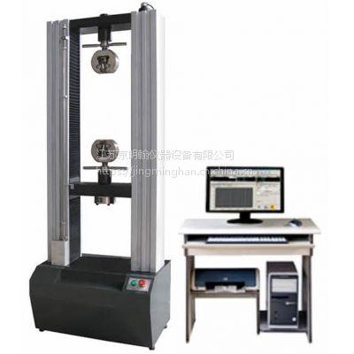 微机控制试验机 电子万能试验机 JMH-WDW-20J型 进口