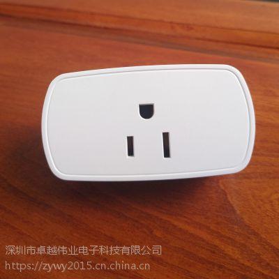 厂家直销alexa智能插座wifi手机定时远程遥控开关插座美规三孔WiFi智能家居