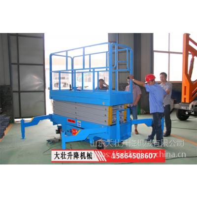 液压载货货梯/固定电动升降机定做/厂家直销