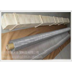 澳洋厂家供应304不锈钢宽幅网@宽幅不锈钢网