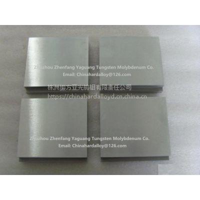 Mo1纯钼钼块 磨光钼块 机加工钼块 株洲钨钼厂家