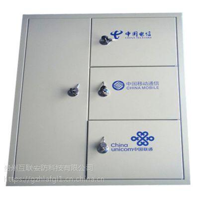三网融合光分箱TX-SWX-01