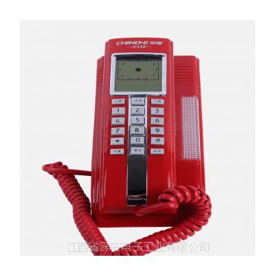 中诺C138壁挂式电话机 酒店专用电话机 深圳中诺电话机厂家