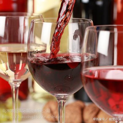 2018上海酒展|上海葡萄酒展会|上海名酒展|上海糖酒会