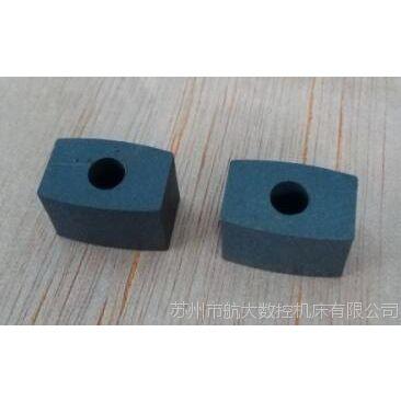 苏州航大中走丝线切割机床专用导电块(小)