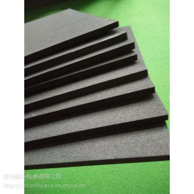 厂家直销环保无味EVA板材 规格多样EVA泡棉 可切片可冲型内衬