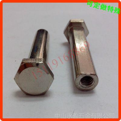 六角头 扁平杆 内螺纹螺杆 M345 M6789 M1012 顺德定做螺丝厂