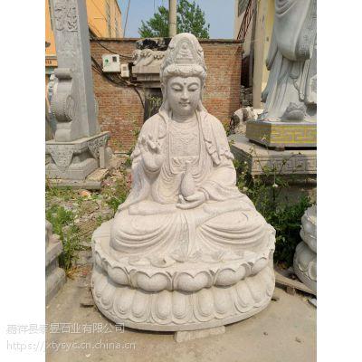 总高1.4米花岗岩 坐像 佛像