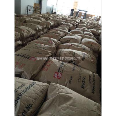 金光硬脂酸FAB1801印尼进口SinarmasCAS#57-11-4S南京贵正优势供应