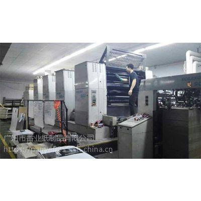 广州纸箱厂专业批发水果纸箱纸箱定做广州纸箱生产厂家