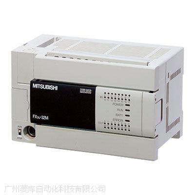 FX3U-32MT/ES-A 三菱PLC FX3U-132MT价格优惠 广州现货