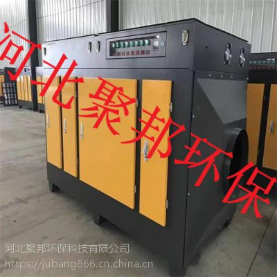 uv光氧催化净化器生产厂家A河北聚邦光氧催化净化器生产厂家