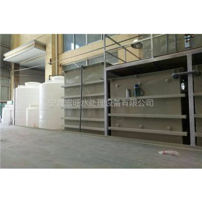宏旺3T/D印染污水处理设备,地埋式污水处理设备厂家供应