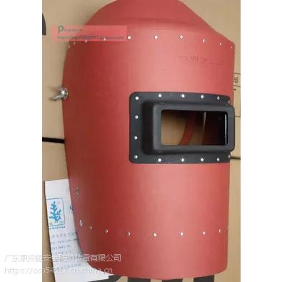 广州电焊面罩上海宝瑚1012头戴式面具现货