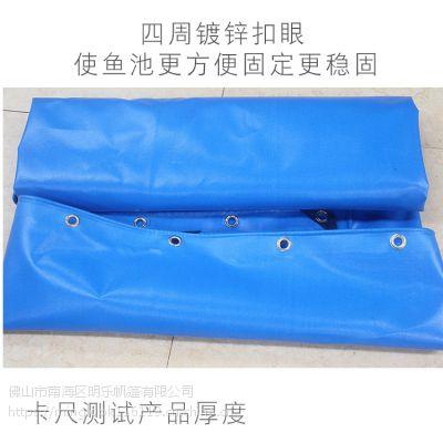 沙池加工 水池加工厂 订做帆布水池 盛水布 抗老化防渗布