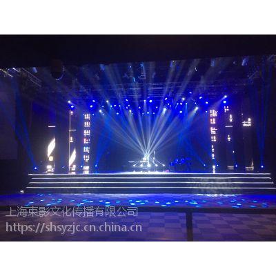 上海各式各样开业庆典舞台搭建灯光租赁