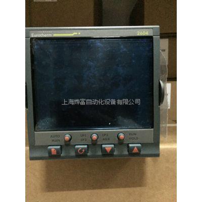 欧陆2604程序控制器 欧陆2604温控器 温控仪表