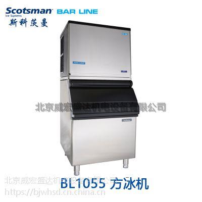 斯科茨曼Scotsman制冰机BL1056 奶茶店酒吧呷哺凑凑KTV全自动方冰制冰机BL1055