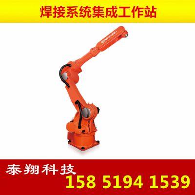 安川弧焊工业机器人集成 六轴垂直多关节机器人 镇江机械手