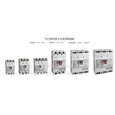 南昌市罗格朗电气总代理 TLM1系列塑壳断路器