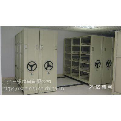 广州三乐移动密集柜 密集架品质一流,厂家直销,密集架质量保证