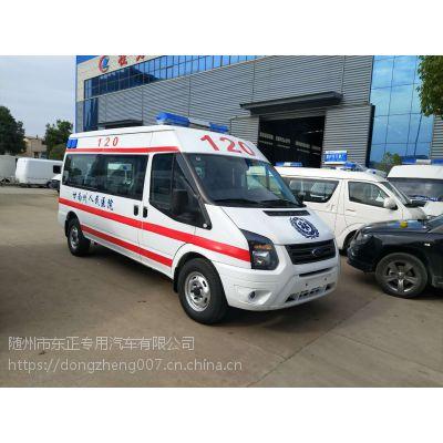 V348长轴中顶5780×2000×2560转运型厂家直供欢迎电话订购!!!!