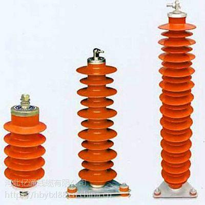 太原架空绝缘导线批发-太原YJLV22高低压电力电缆价格-太原亿通