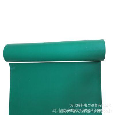厂房橡胶地毯配电房绝缘垫高压绝缘胶板工作台防静电绝缘垫
