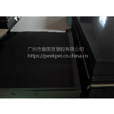 防静电玻纤板,防静电环氧板,雅丽言防静电环氧板