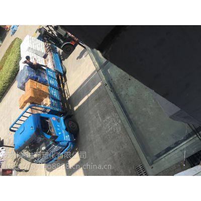 高刚性 高抗冲 高流动PP 韩国sk BX3900 耐高温 注塑pp 化工原料
