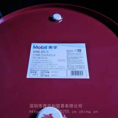 珠海供应Mobil DTE 25高性能抗磨液压油,Mobil DTE 21,46号抗磨液压油