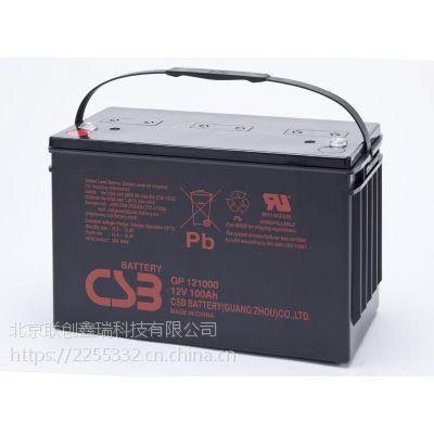 台湾CSB蓄电池GP12550 12v55ah铅酸蓄电池参数报价