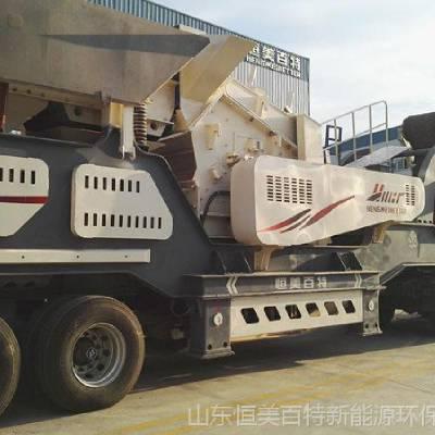北京再生建筑垃圾破碎机 轮胎式混凝土破碎机产量