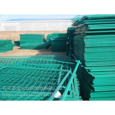 实体厂家生产绿色防护网/1.8×3米护栏网/隔离铁丝网价格