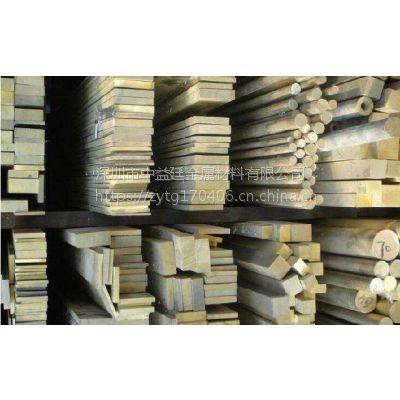HSI75-3易切削硅黄铜六角棒一吨多少钱