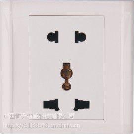 朗微(国际)电工畅想系列多功能五孔插座
