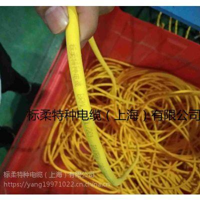 凯夫拉抗拉零浮力电缆 上海标柔零浮力电缆直销