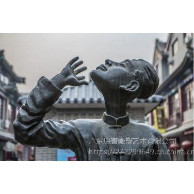玻璃钢城市景观鼓楼叫卖场景雕塑东莞雕塑设计公司专业制造