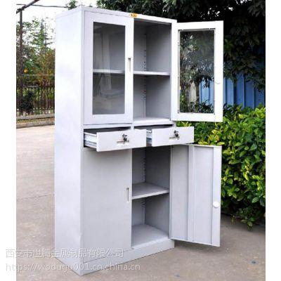 陕西安文件柜、更衣柜、资料柜、密集柜、存取柜、中二斗双节柜、各种金属铁皮柜