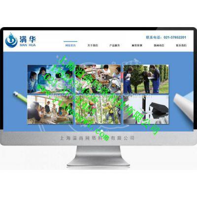 上海金山企业做一个网站多少钱?其中包括哪些费用