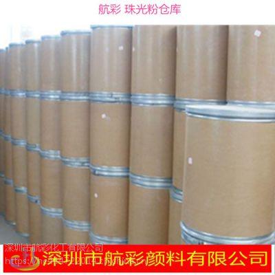 颜料厂家 玻璃工艺用珠光粉 510 咖啡色珠光粉