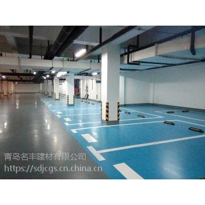 城阳地面油漆厂家批发 宏源 HY-10052