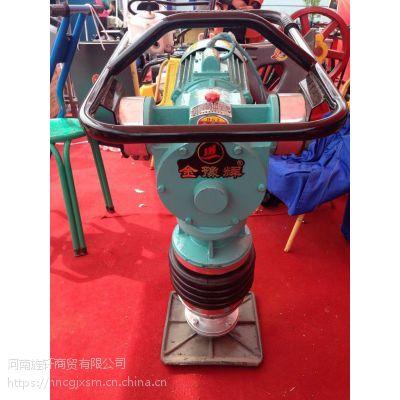 厂家直销金豫辉牌JYH-90型汽油冲击夯路面夯实机D电动路面冲击夯