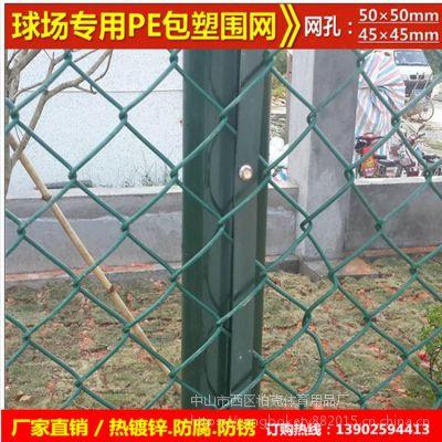 广州篮球场围网厂家 学校运动场勾花护栏网安装 镀锌喷塑围网安装