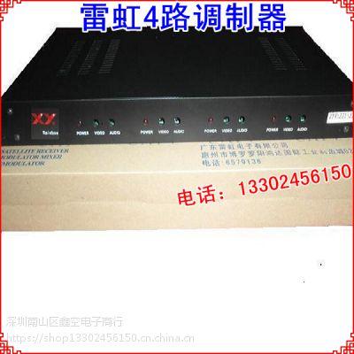 雷虹M-4000中频处理调制器 4路隔频调制器 有线电视安装工程调制器