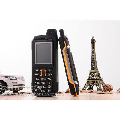 M21军工三防手机 移动联通双卡双待 大喇叭充电宝手机