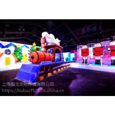 上海盈戈文化传播有限公司冰雕展